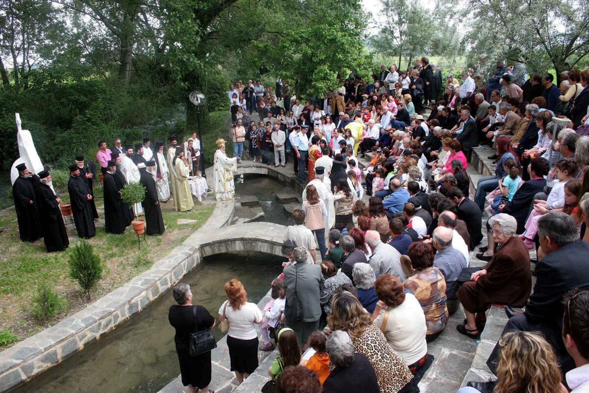 Υπαίθριο Βαπτιστήριο στον ποταμό Ζυγάκτη - Φωτογραφία ...