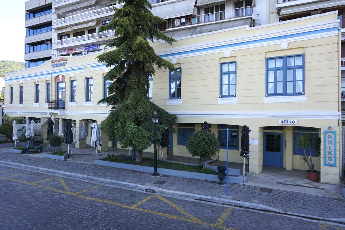 Κτίριο πρώην Λιμενικού Ταμείου - φωτογραφία Αχιλλέας Σαββόπουλος