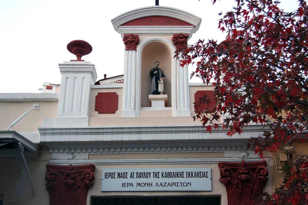 Das Lazaristes Kloster: Foto von