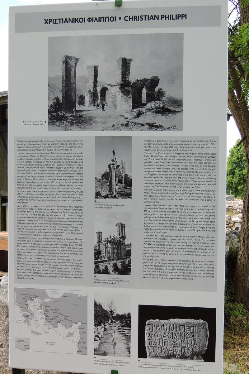 Ενημερωτική πινακίδα Χριστιανικοί Φίλιπποι - φωτογραφία αρχείο Δημωφέλεια