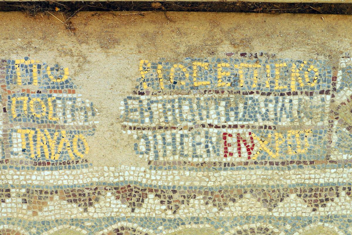 Ψηφιδωτό δάπεδο του ευκτήριου οίκου - φωτογραφία αρχείο Δημωφέλεια
