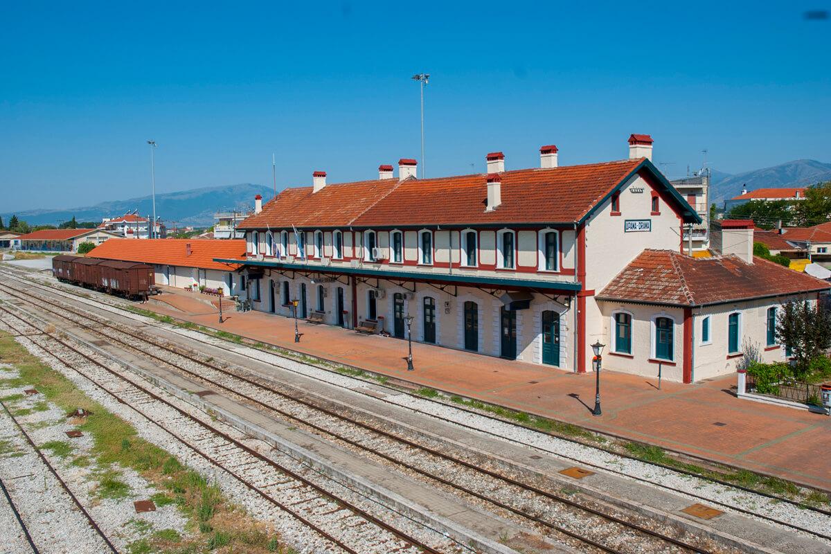 Железнодорожный вокзал в Драме, Фотография из архива РО Драмы
