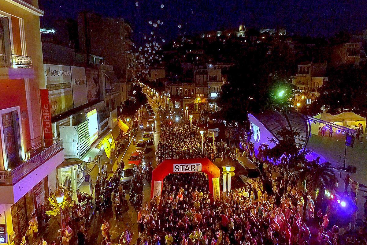 Kavala Night City Run - Photo by the Fan Club of Kavala