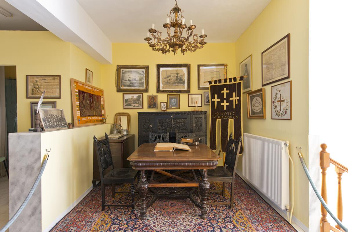 Ιστορικό Εθνολογικό μουσείο - Φωτογραφία Artware