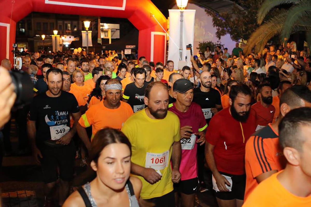 Kavala Night city run - Φωτογραφία Λέσχη Φιλάθλων Καβάλας