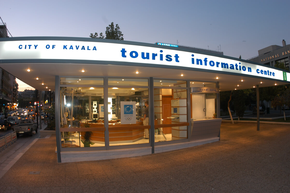 Tourist Information Center - Photo by Makis Pavlidis