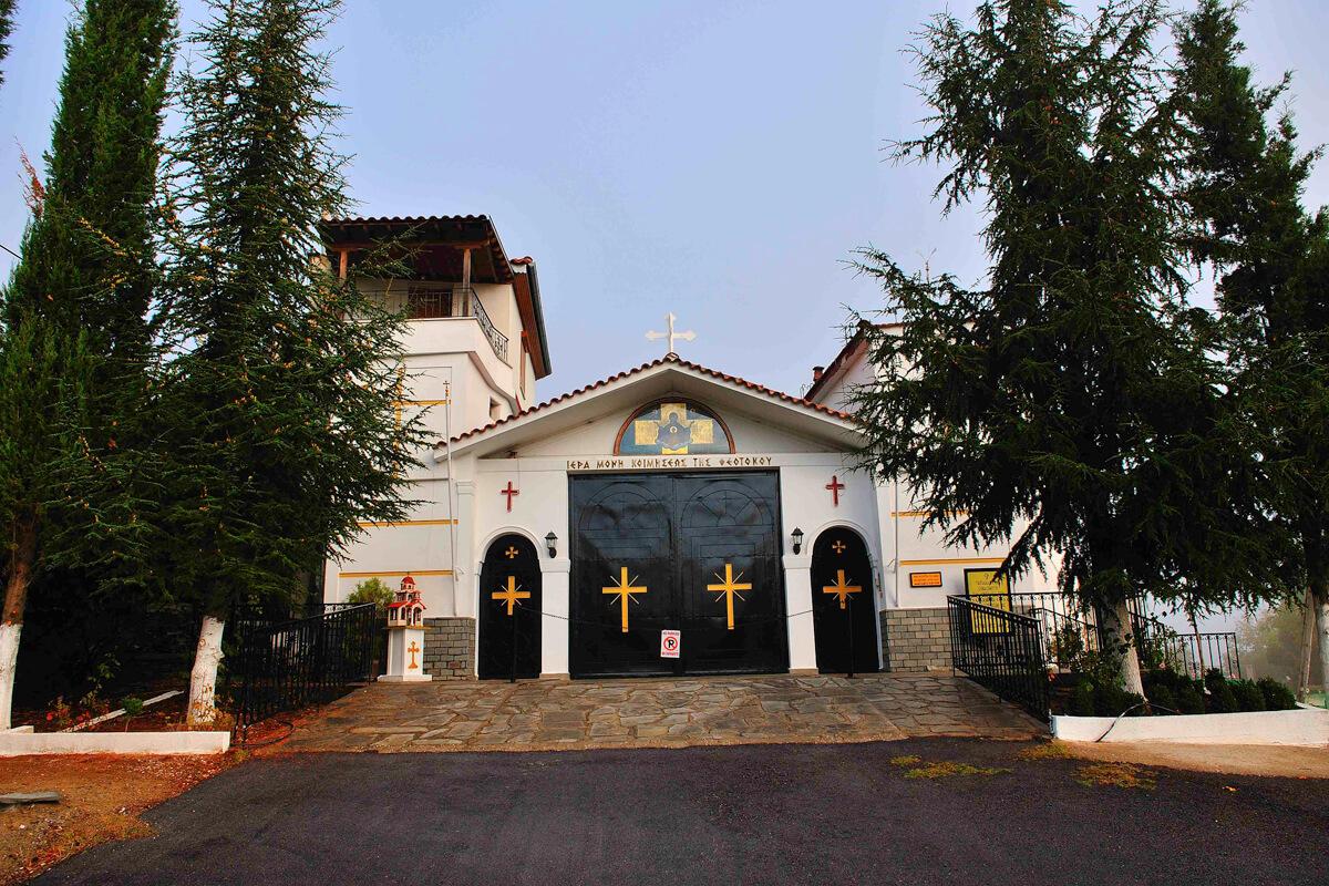 Ιερά Μονή Παναγίας Παγγαιώτισσας - φωτογραφία Artware