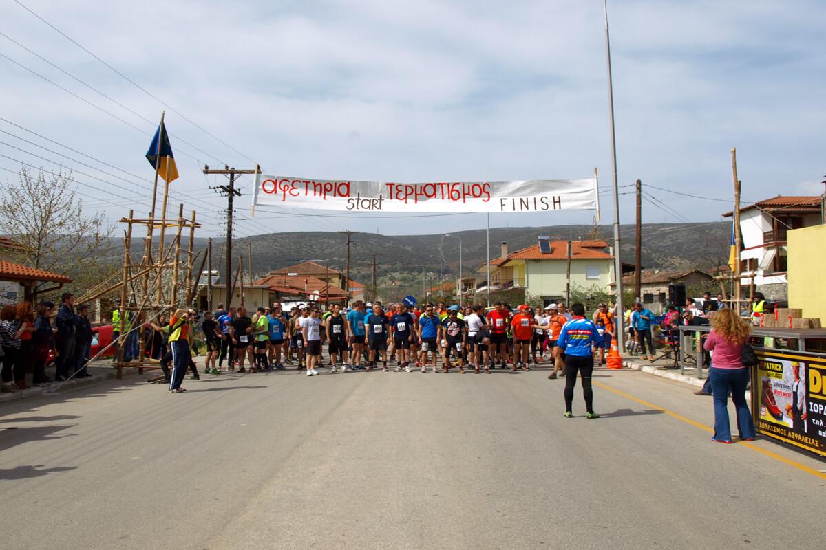 Zigos Run and MTB race -