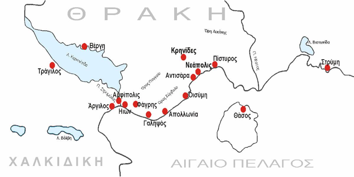 Χάρτης με τις αποικίες της