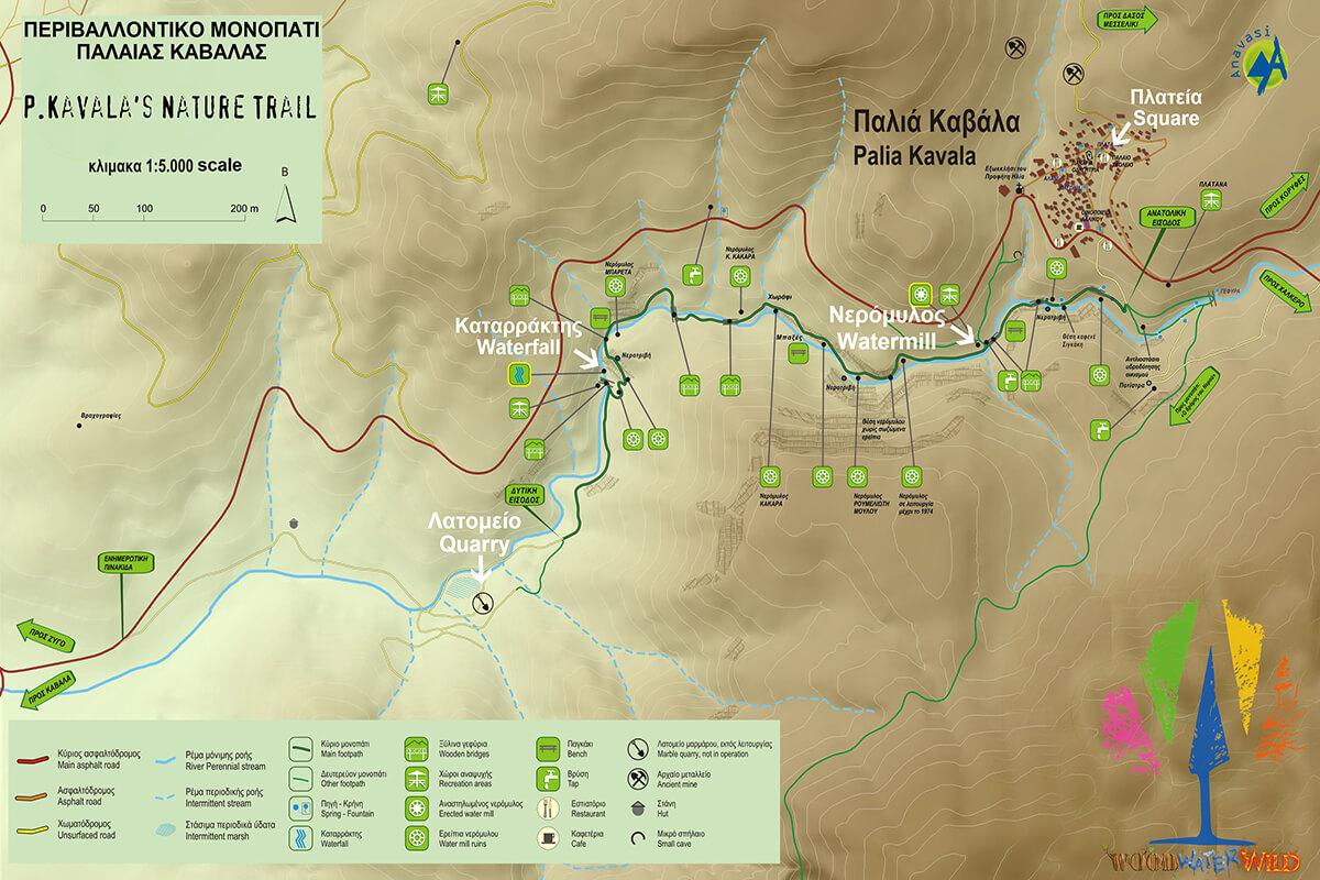 Χάρτης Περιβαλλοντικού μονοπατιού Π.Καβάλας