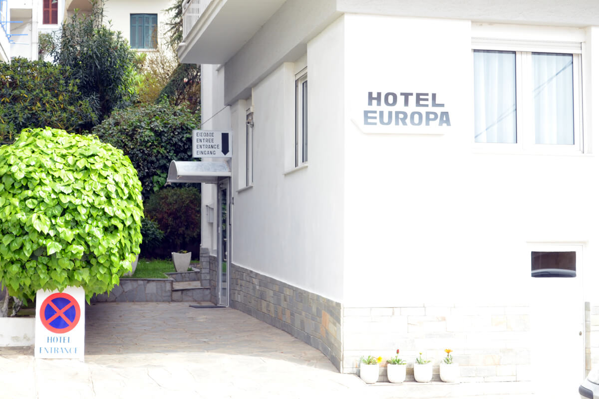 Hotel Europa - φωτογραφία αρχείο ξενοδοχείου Europa