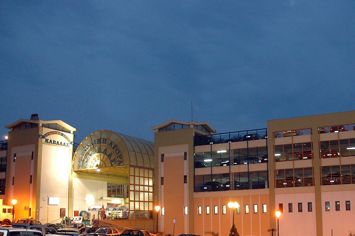 Δημοτική αγορά Καβάλας - Φωτογραφία αρχείο Δημωφέλεια