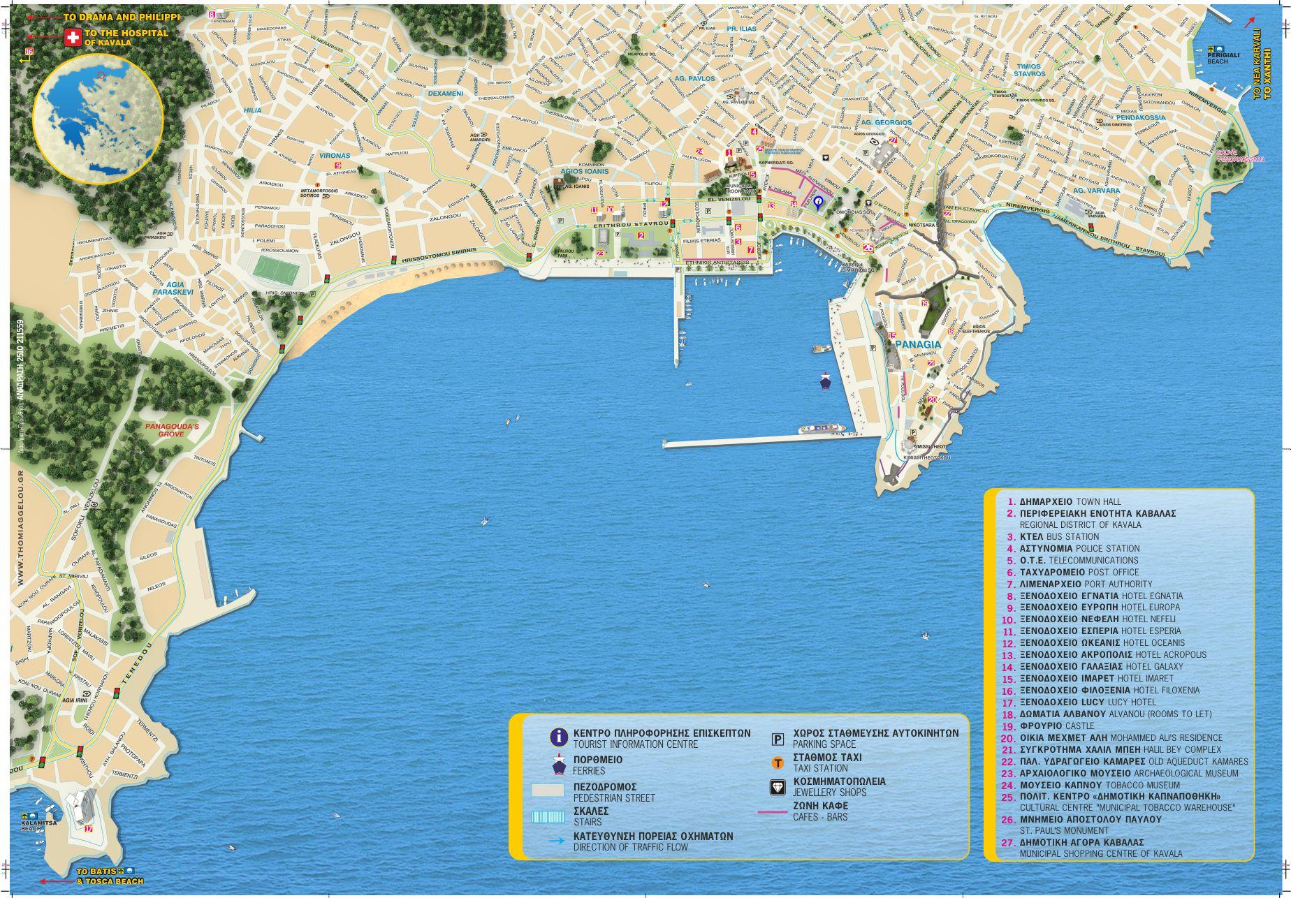 Karten & Broschüren - Visit Kavala on